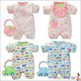 包屁衣童裝-寶寶短袖連身衣+口水巾組合-JoyBaby