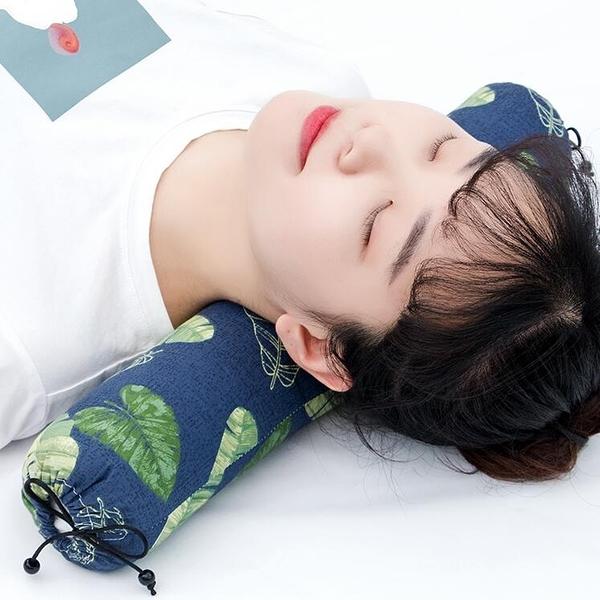 圓形枕頭頸椎保健枕圓柱修復專用茶葉小圓枕蕎麥殼頸椎枕護頸枕YYJ 現貨快出