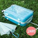 ♚MY COLOR♚PVC透明防水行李套...