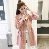 2018秋裝新款韓版純色中長款收腰抽繩風衣女氣質修身顯瘦長袖外套 免運