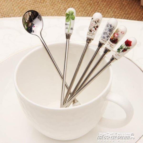 攪拌匙 不銹鋼迷你咖啡勺湯匙攪拌勺304勺子骨瓷花   傑克型男館
