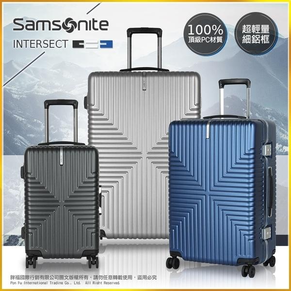 《熊熊先生》Samsonite新秀麗 行李箱 20吋 霧面 雙排輪 鋁框登機箱 INTERSECT 詢問另有優惠 GV5