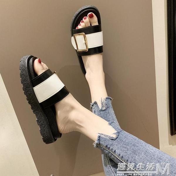 拖鞋女外穿夏新款時尚百搭鬆糕網紅厚底增高ins涼拖潮鞋 遇见生活