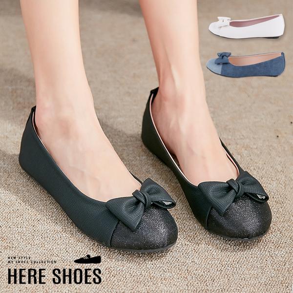 [Here Shoes]MIT台灣製蝴蝶結氣質單品皮革平底圓頭包鞋娃娃鞋─ANWA701