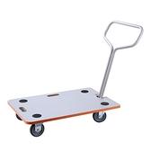 平板推車 拉貨車可折疊送貨車小拉車搬運車斜拉小拖車木板四輪車【快速出貨八折優惠】