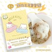 [2盒]裸廚房 HELLO KITTY雞肉木耳寶寶粥 (6入/盒,2盒)【杏一】