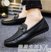 春季新款潮流男鞋子休閒豆豆鞋男韓版懶人鞋社會小伙夏天皮鞋 遇見生活