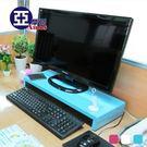 馬卡龍高載重鐵板多功能置物架(藍) Amos【LAW001】