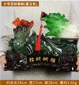 招財貔貅擺件 大號玉白菜店鋪開業禮品辦公室工藝品家居客廳裝飾igo    易家樂