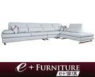 『 e+傢俱 』BS59  Nicoletti 義大利風格沙發 多功能可調 半牛 | 全牛皮 L型沙發 可訂製1+2+3