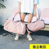 短途旅行包女手提圓筒行李包韓版大容量簡約旅行袋輕便防水健身包·樂享生活館