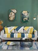 沙發墊四季通用布藝全棉實木防滑北歐皮沙發套罩巾全包蓋現代簡約「爆米花」