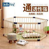 兒童圍欄 室內兒童游戲圍欄寶寶爬行學步柵欄嬰兒家用實木安全護欄 第六空間 igo