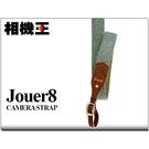 Jouer8 2.5 相機背帶 文藝青年