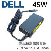 DELL 高品質 45W 變壓器 XPS13-4040SLV XPS13-6928SLV XPS13-0015SLV XPS13-L321X XPS13-L322X