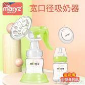 吸奶器 吸奶器手動吸力大集擠接拔奶器母乳收集器手動式接漏奶神器非電動