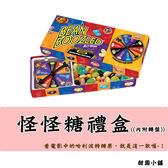 Jelly Belly 吉利貝怪味糖轉盤 最新第四代! 99g 康熙來了推薦 【甜園小舖】