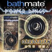 【公司貨】英國BATHMATE Power Rings 猛男超屌環 BARBARIAN 野蠻人 BM-CR-BA