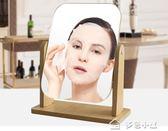 新款木質台式化妝鏡子高清單面梳妝鏡美容鏡學生宿舍桌面鏡大號鏡多色小屋