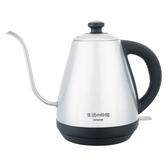 AIWA愛華不鏽鋼細口咖啡快煮壺 EK110410SR