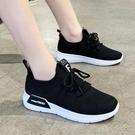 運動鞋 虧本沖量運動鞋女鞋透氣百搭休閒軟底飛織健身跑步鞋子 晶 晶彩