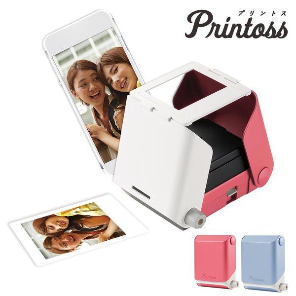 Printoss 手機拍立得列印機 現貨販售_ TP89722. TP89723