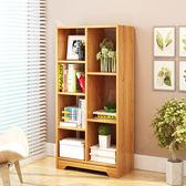 組合木製書櫃 收納櫃 落地書櫥 多格書架 辦公室展示置物櫃 《YV9700》HappyLife