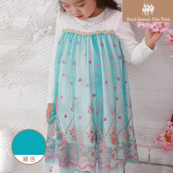 公主風閃亮網紗裙長袖連身洋裝 *2色[95025] RQ POLO 秋冬童裝 小童 5-15碼 現貨