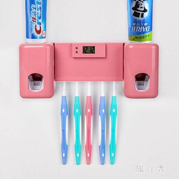 自動擠牙膏器 帶牙刷架套裝牙具架洗漱用品 BF6294【旅行者】