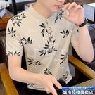 Polo衫 夏季男士短袖新款T恤立領韓版潮牌潮流寬鬆港風半袖體恤男裝衣服 城市科技