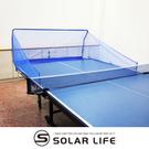 桌球集球網桌架.乒乓球回收網 攔球網 發球機配件