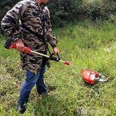 割草機電動除草機割灌機高枝鋸便攜小型打草機 YXS 娜娜小屋