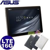 ASUS ZenPad 10 10吋四核心平板 Z301ML (2G/16G) LTE ◤刷卡◢