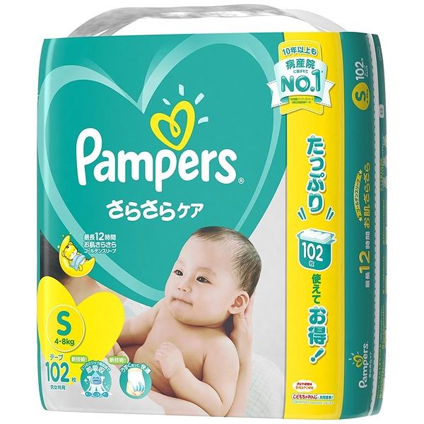 日本 PG Pampers 幫寶適 日本境內 加倍乾爽 黏貼型 巧虎 尿布 4~8kg 102片*3包 (S)【4433】