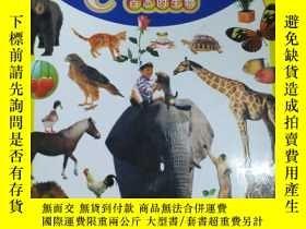 二手書博民逛書店(罕見)中國兒童百科:最新版.百態的生物978750074967