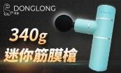sunspring-fourpics-5d53xf4x0173x0104_m.jpg