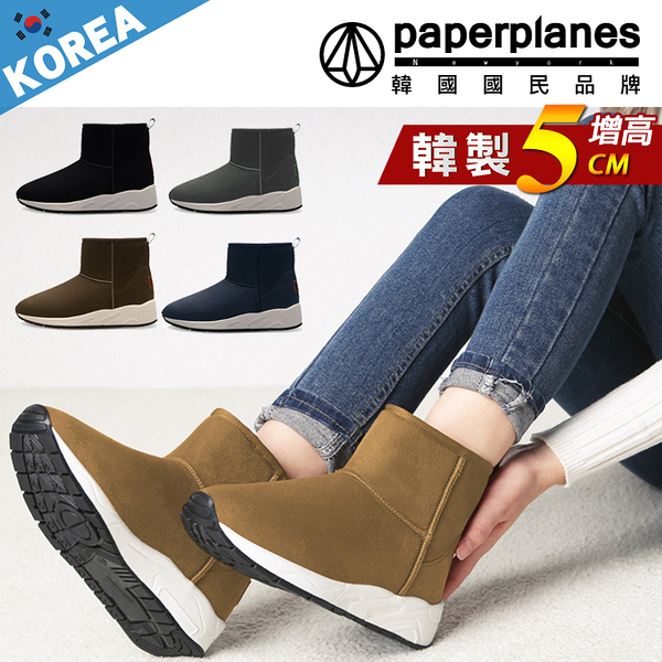 雪靴 正韓製 冬氛暖心 厚底 運動感 輕量 增高5cm 雪靴 【B7901426】5色 韓國品牌紙飛機