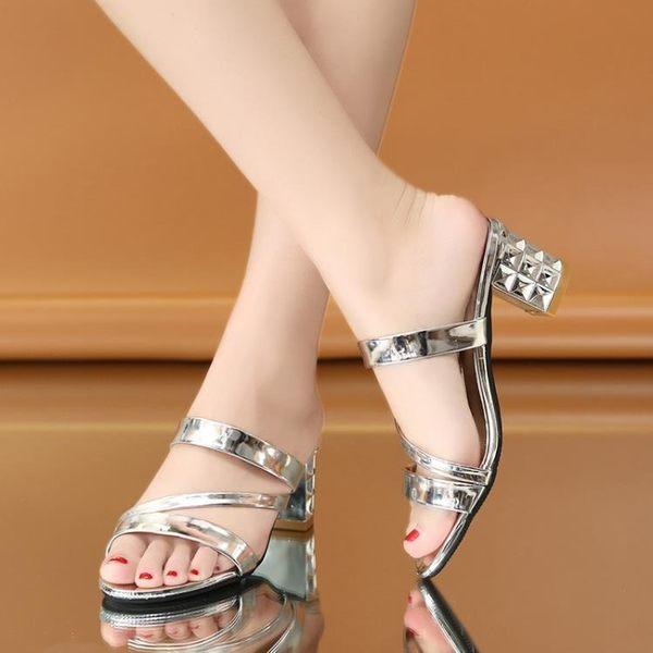 韓版時尚女士高跟涼鞋帶鉆百搭時尚顯瘦外穿露趾夏天拖鞋沙灘鞋女 後街五號