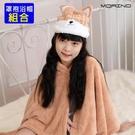 【MORINO摩力諾】超細纖維動物造型速乾兒童罩袍浴帽組合(柴犬) 免運