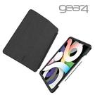 Gear4 Brompton iPad Air 10.9吋/Pro 11吋(2020/2018)軍規可分離式防摔側翻保護套