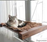 貓吊床 可拆洗四季吊床 寵物貓咪用品 實木陽光吊床 貓跳台【情人節禮物八折搶購】