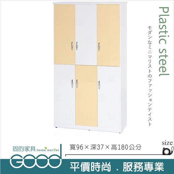 《固的家具GOOD》136-05-AX (塑鋼材質)3.2×高6尺開門鞋櫃-鵝黃/白色【雙北市含搬運組裝】