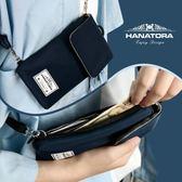 數位收納包數碼整理收納包手機護照斜挎包證件包多功能便攜旅行袋女 雲朵走走