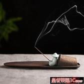 香爐 創意陶瓷香插香座 線香臥點插香器台香道檀香托盤 家用佛具香薰爐