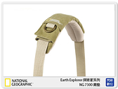 【分期0利率】National Geographic NG 國家地理 探險家系列 NG 7300 肩墊(公司貨)
