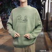 毛衣男 男士針織衫潮流高領毛衣外套新款秋季圓領套頭男裝衣服男韓版秋裝 米蘭街頭