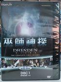 R22-011#正版DVD#巫師神探 第一季(第1季) 3碟#影集#影音專賣店