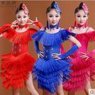 兒童拉丁舞演出服少兒女童拉丁舞裙表演比賽演出服裝新款亮片流蘇