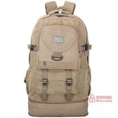 戶外登山包 復古厚帆布雙肩包可擴容60升超大容量登山包男女大背包旅行包旅游 5色