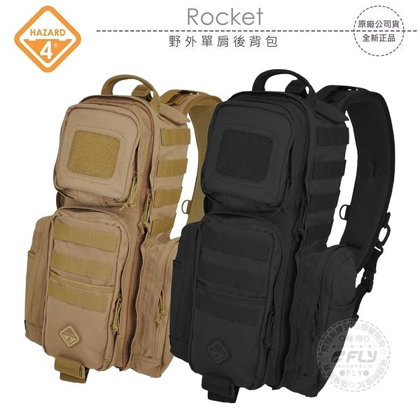 《飛翔無線3C》HAZARD 4 Rocket 野外單肩後背包│公司貨│登山露營包 戶外旅遊包 生活休閒包